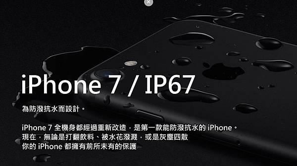 HTC新聞照片