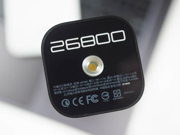 ZenPower Max 開箱-55