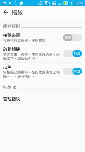 Screenshot_20160911-142122