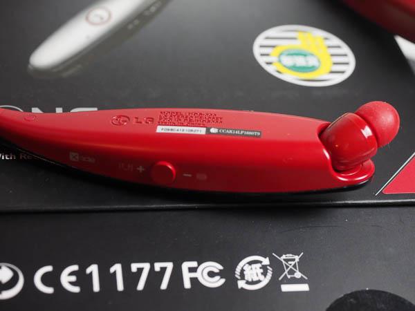開箱-LG HBS-900 運動藍芽耳機-64