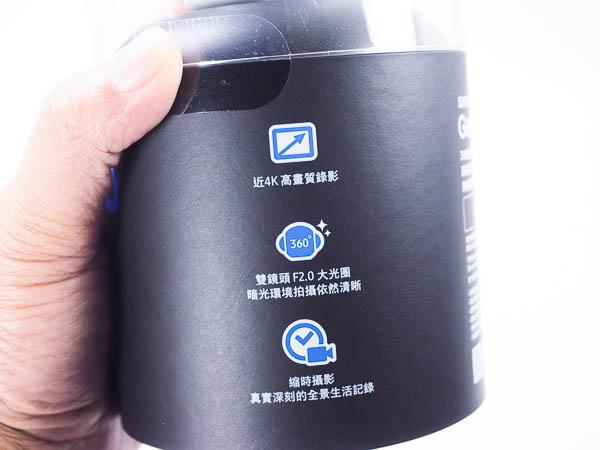 開箱 Gear360 相機-13