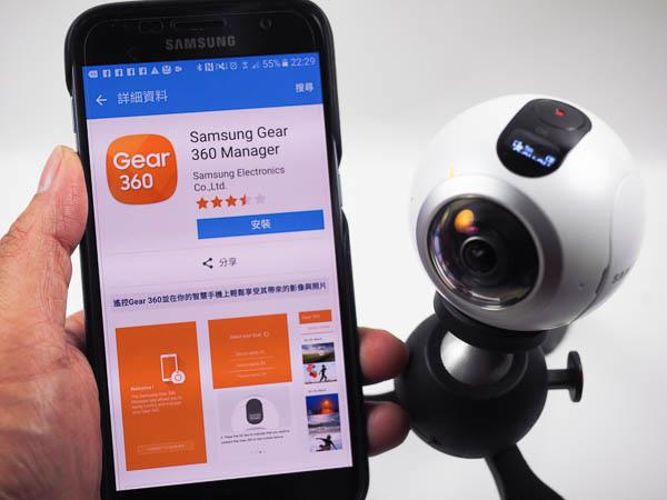 開箱 Gear360 相機-103