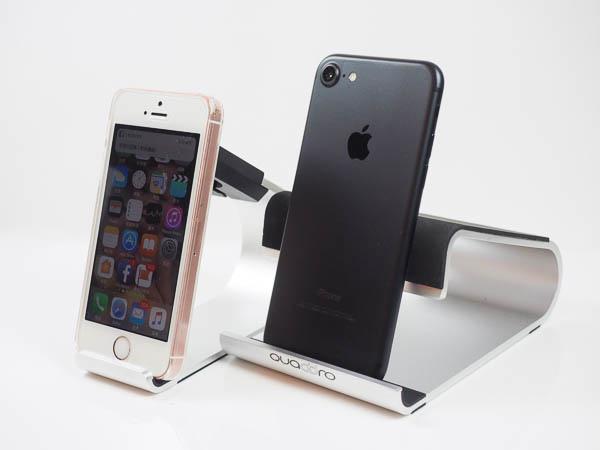 Quaddro 品牌-Apple手錶、手機二合一立座-49