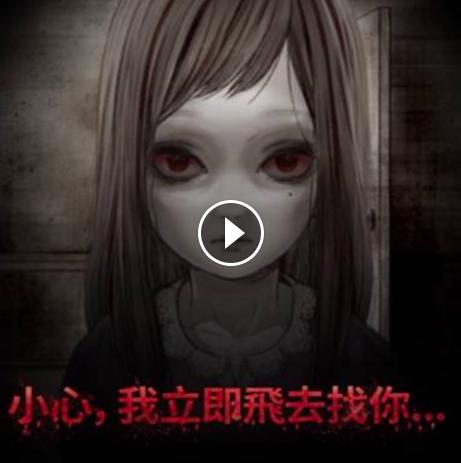 【圖一之二】LINE WEBTOON推出首部AR恐怖實境漫畫 讓讀者親眼見鬼!