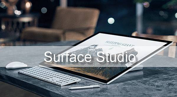 微软Surface Studio怎么样?Surface Studio参数