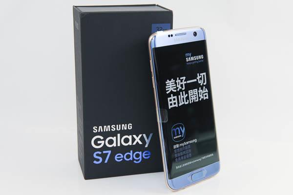 開箱 Galaxy S7 edge 冰湖藍-12