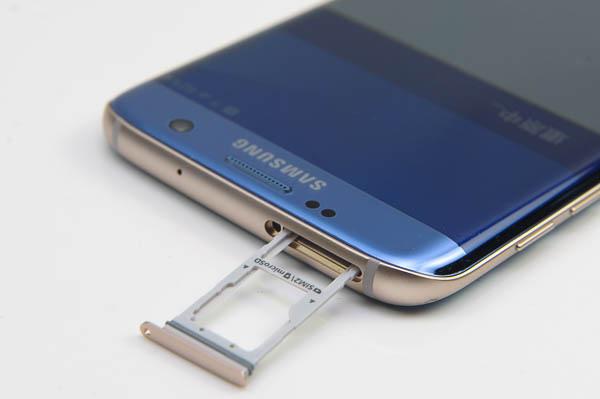 開箱 Galaxy S7 edge 冰湖藍-69
