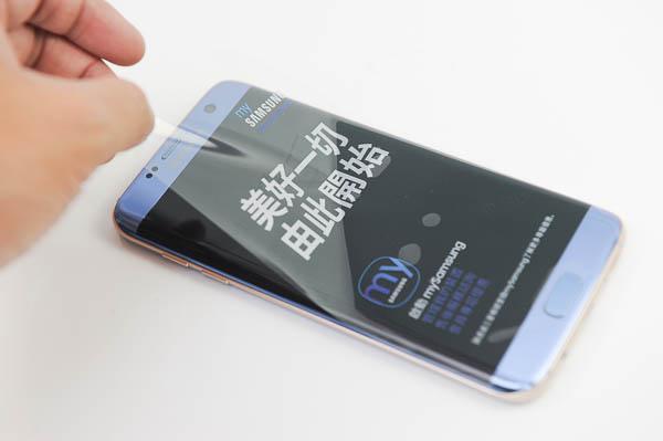 開箱 Galaxy S7 edge 冰湖藍-28