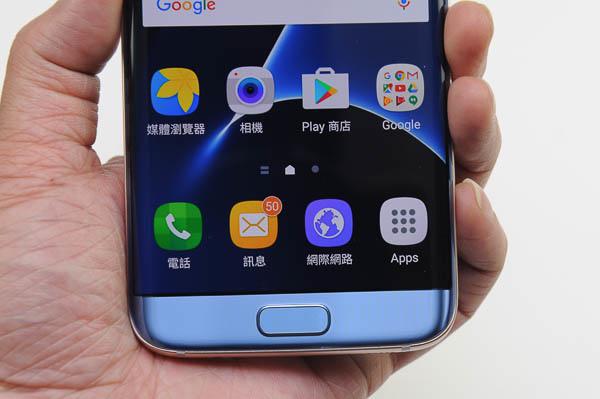 開箱 Galaxy S7 edge 冰湖藍-99