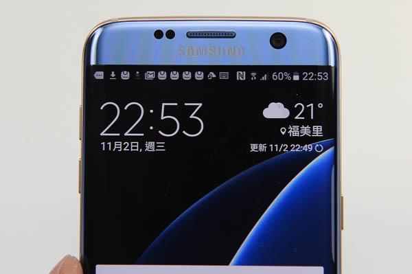 開箱 Galaxy S7 edge 冰湖藍-98