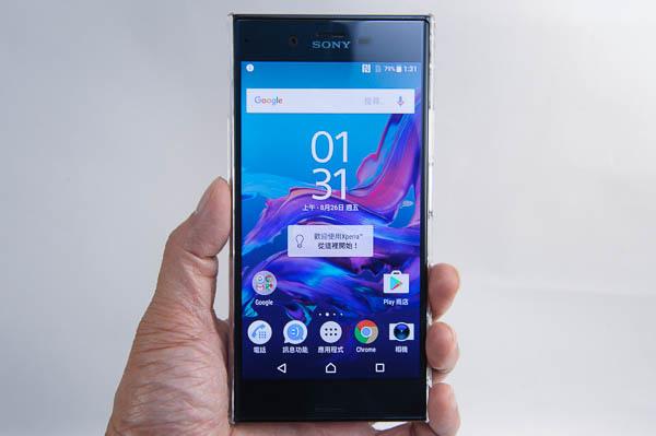 Sony Xperia XZ 開箱-52