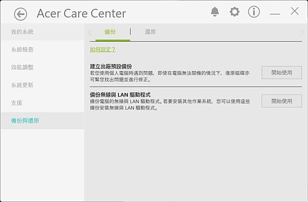 acer care center6