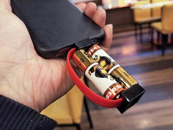 nippercharger 急救充電線-27