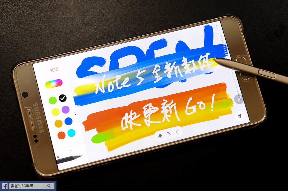 Note5更新-八大功能-4