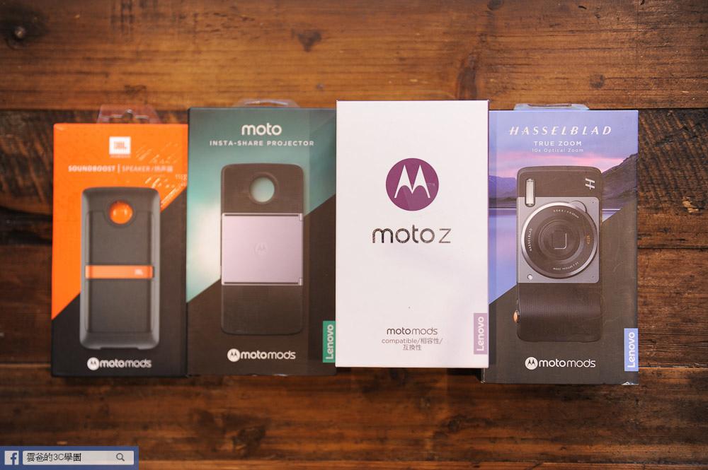哈蘇超狂十倍變焦 - Moto Z 模組化手機 大全配(喇叭模組、投影機模組、哈蘇相機模組)-1