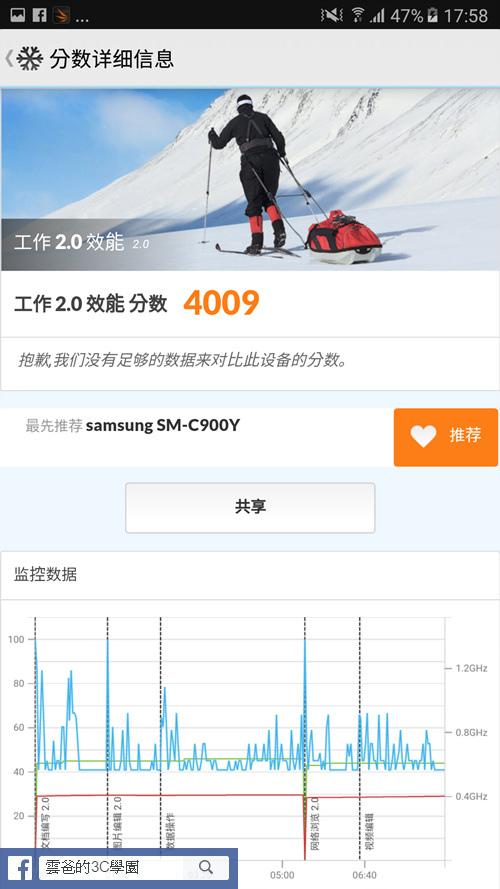 Screenshot_20170208-175842