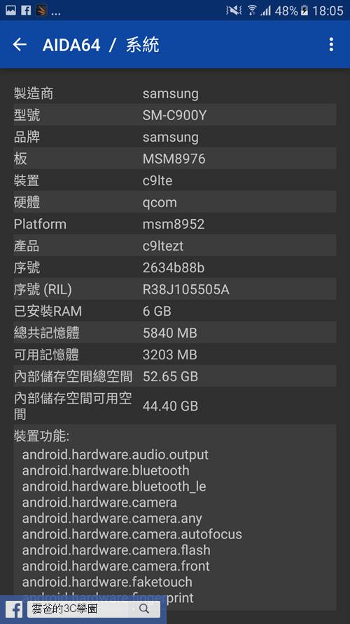 Screenshot_20170208-180541
