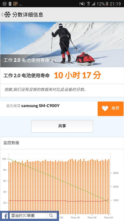 Screenshot_20170212-211932