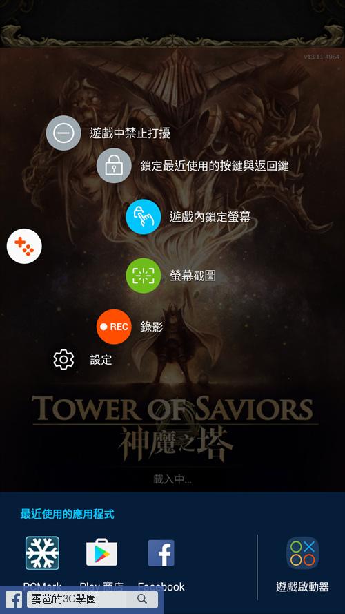 Screenshot_20170208-154247