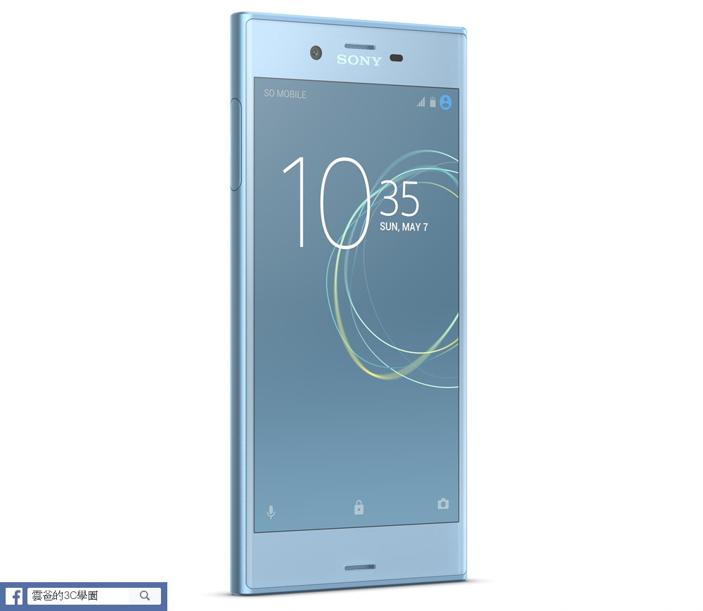 07_Xperia_XZs_blue_front_angled_LowRes