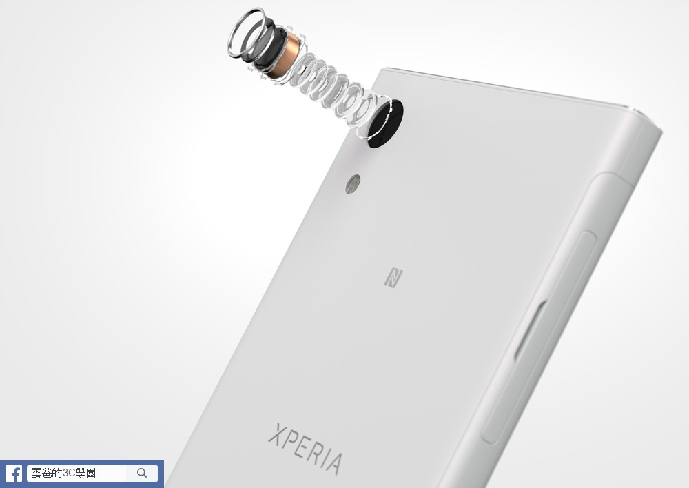 12_Xperia_XA1_white_camera_components_LowRes