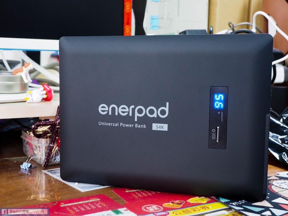 開箱-Enerpad AC-54K 萬用AC行動電源(54000 mAh)-16