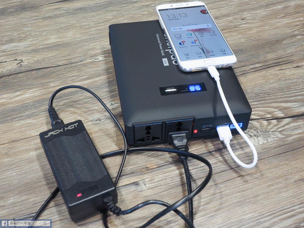 開箱-Enerpad AC-54K 萬用AC行動電源(54000 mAh)-29