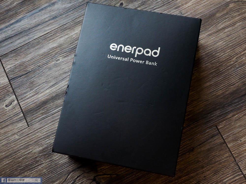 開箱-Enerpad AC-54K 萬用AC行動電源(54000 mAh)-1