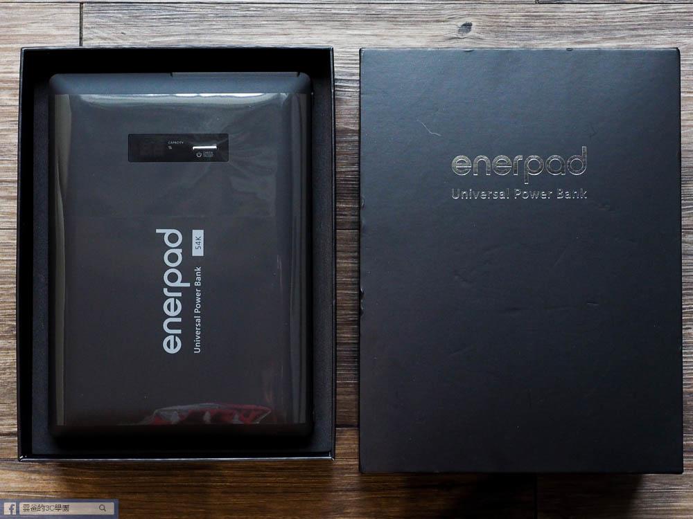 開箱-Enerpad AC-54K 萬用AC行動電源(54000 mAh)-2