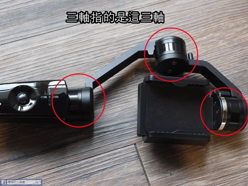 最便宜的三軸平衡器 - Proview S3 開箱、評測-19