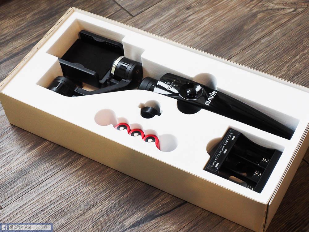最便宜的三軸平衡器 - Proview S3 開箱、評測-11