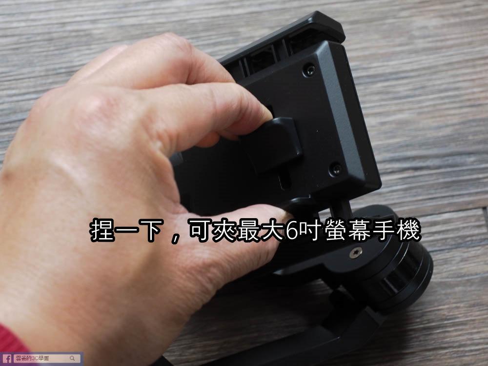 最便宜的三軸平衡器 - Proview S3 開箱、評測-45