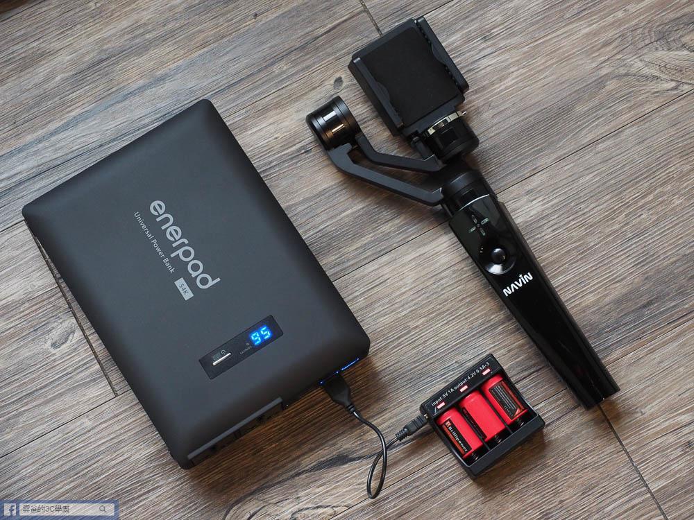 最便宜的三軸平衡器 - Proview S3 開箱、評測-30