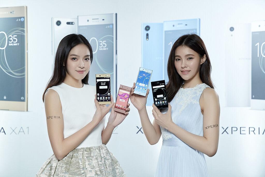 圖2:Sony Mobile 全新4款旗艦級XZ Premium、XZs及超級中階級XA1、XA1 Ultra系列新品,完整豐富的全產品線搶攻台...