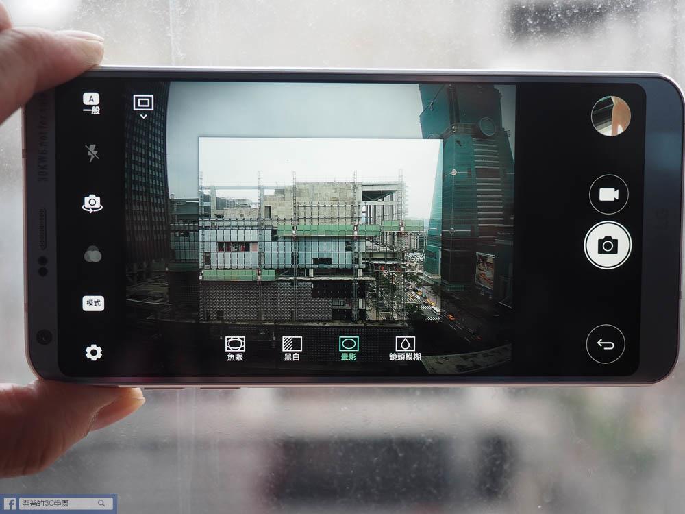 LG G6-75
