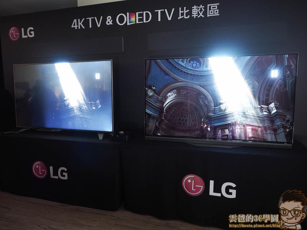 LG OLED TV-138