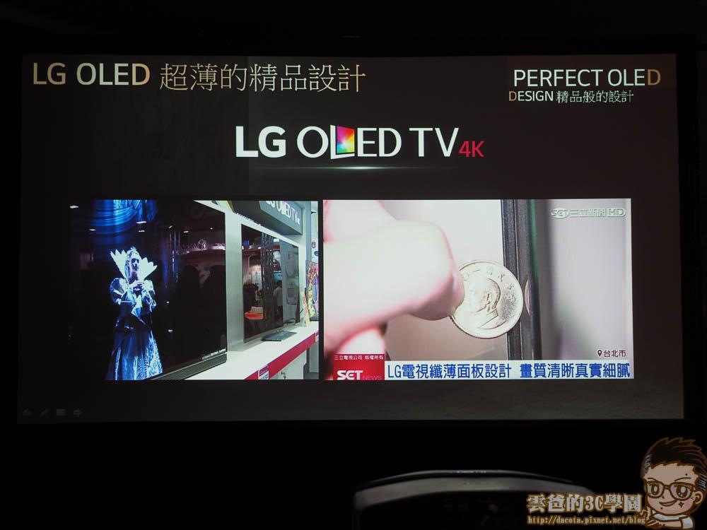LG OLED TV-130