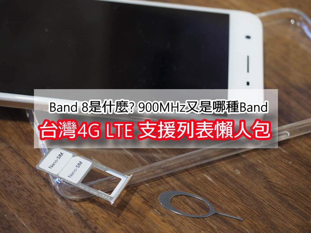 開箱 OPPO A57-19