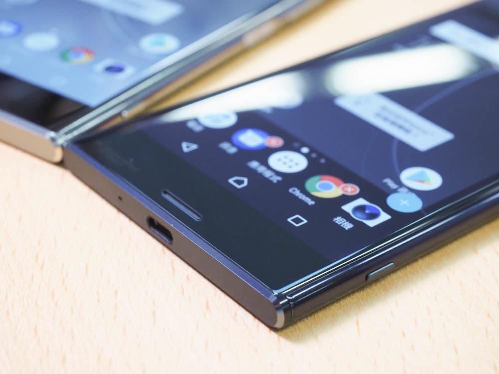 Sony Xperia XZ Premium-328