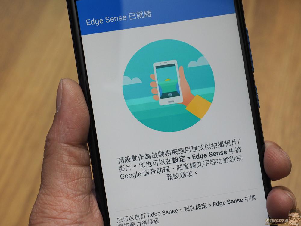 HTC U11 開箱、評測、實拍照-27