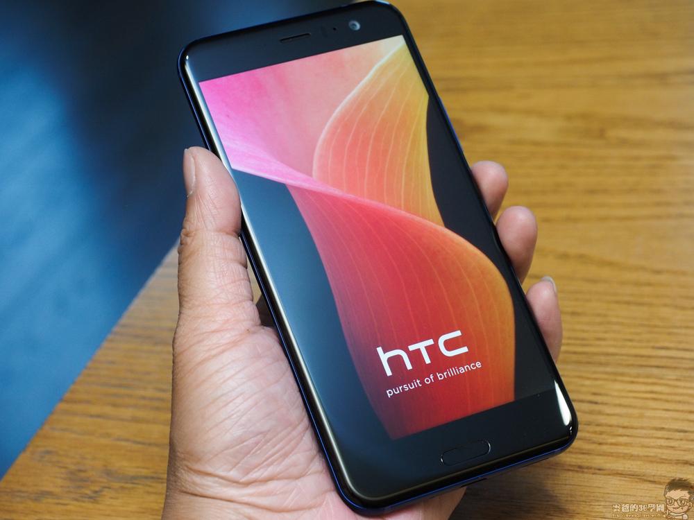 HTC U11 開箱、評測、實拍照-100