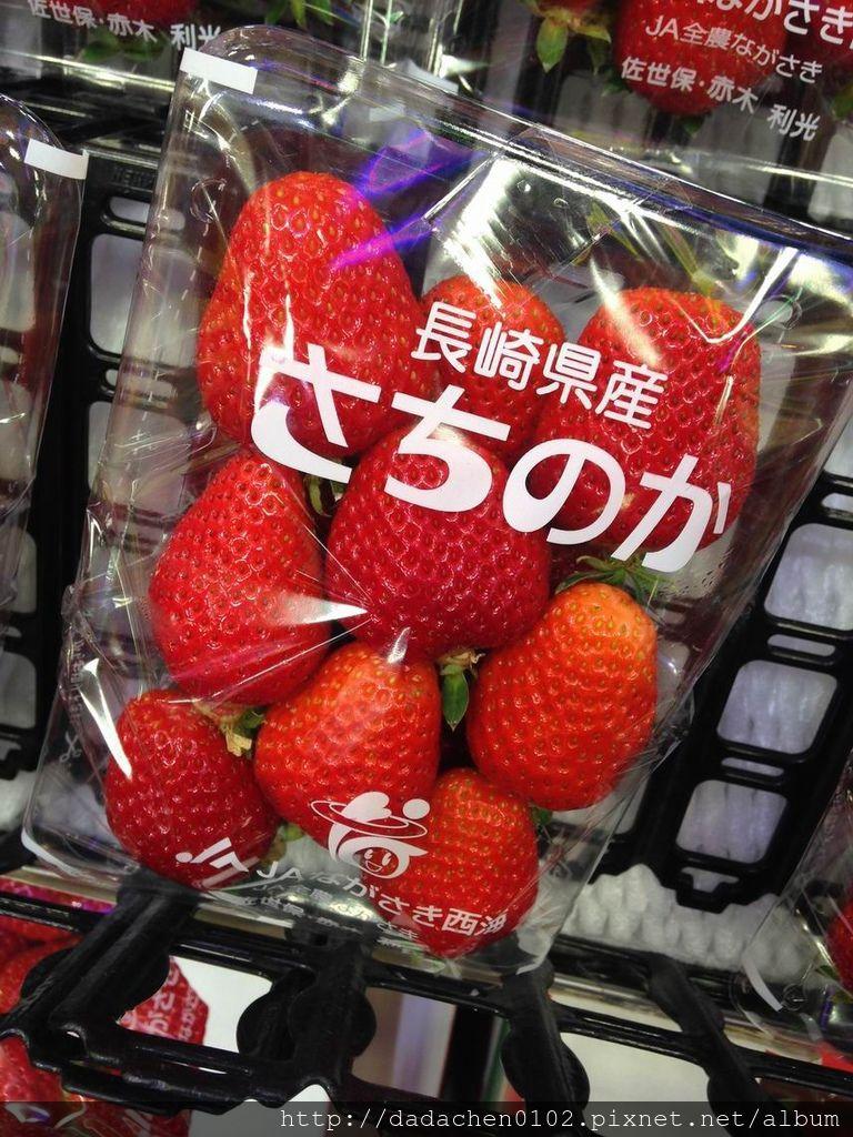 20140405 玉出超市-02.JPG