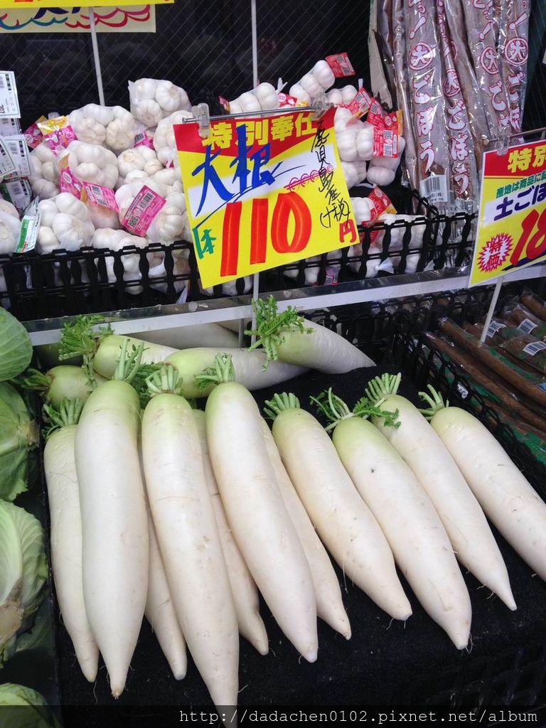 20140405 玉出超市-04.JPG