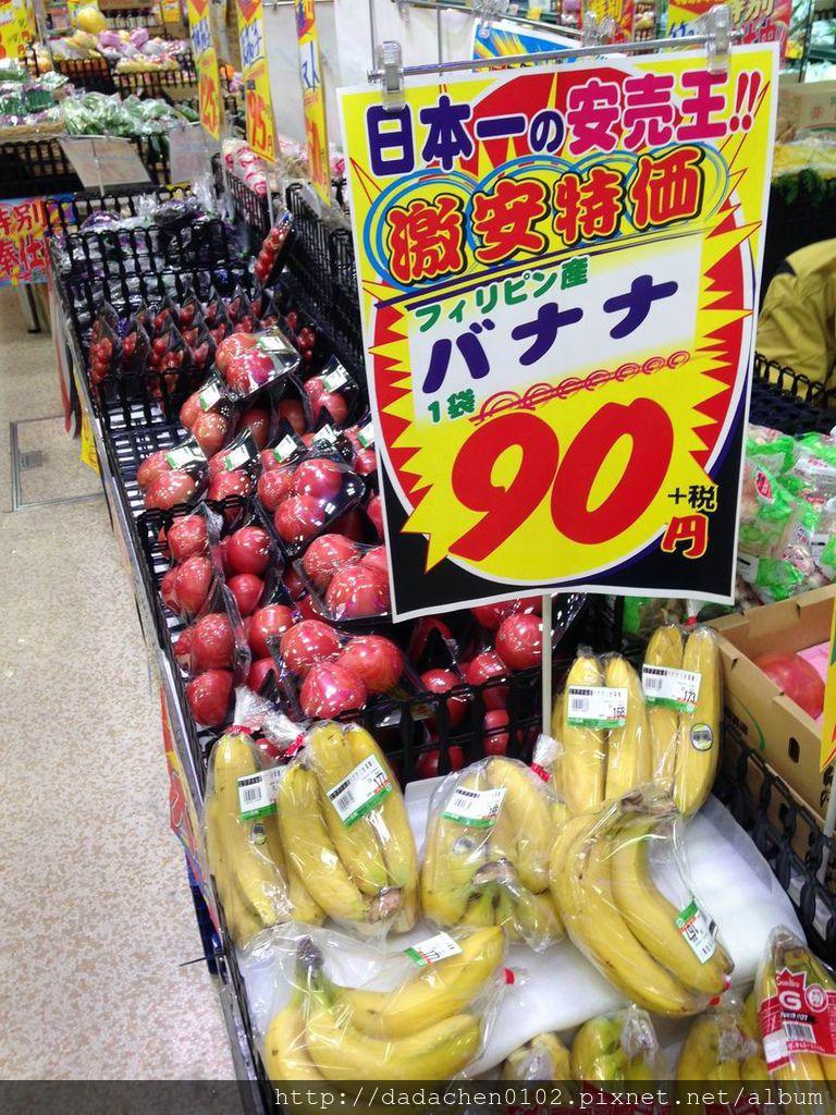 20140405 玉出超市-09.JPG