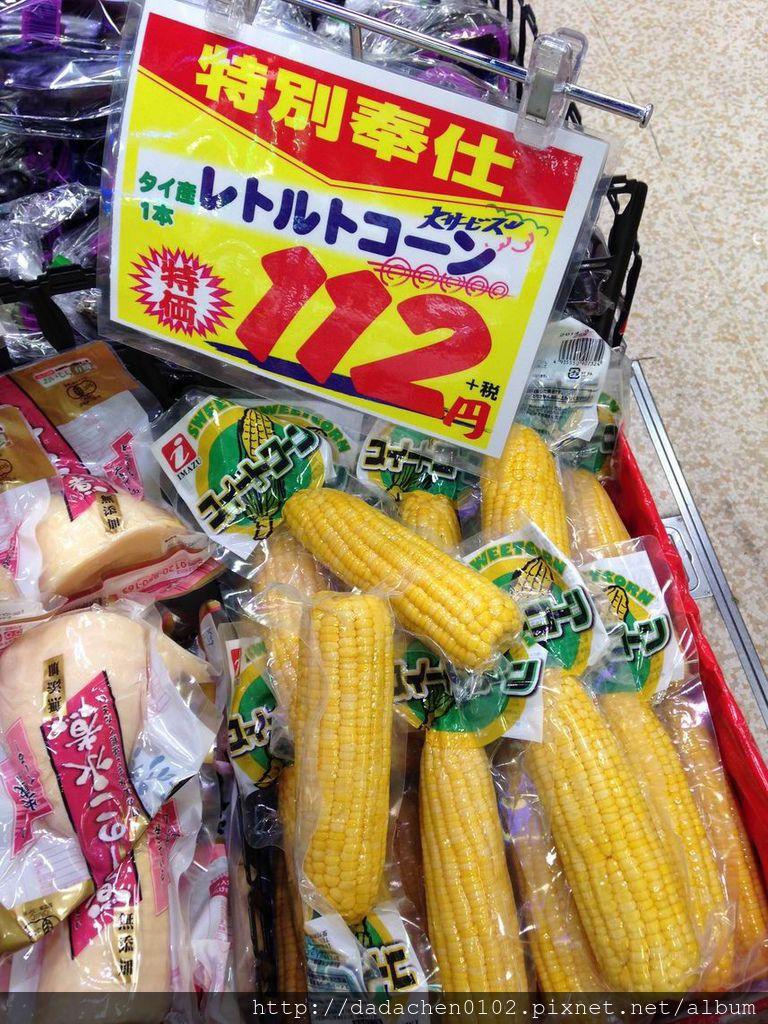 20140405 玉出超市-10.JPG