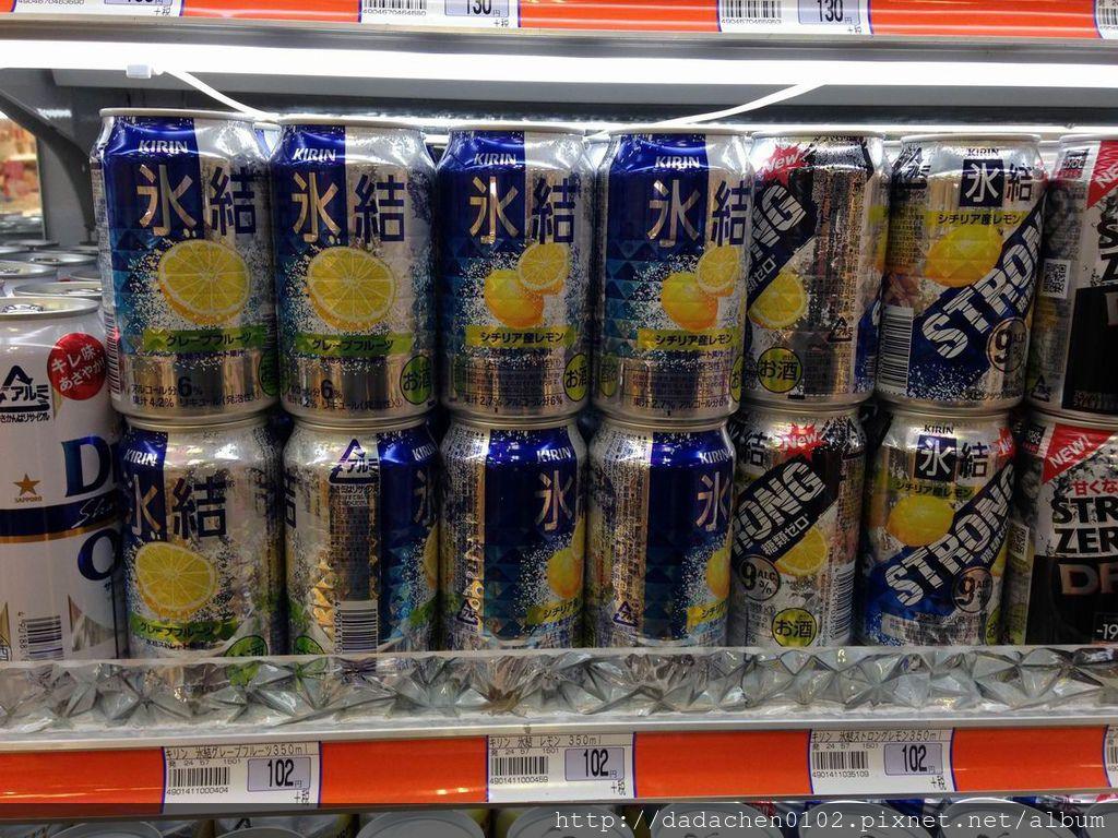 20140405 玉出超市-17.JPG