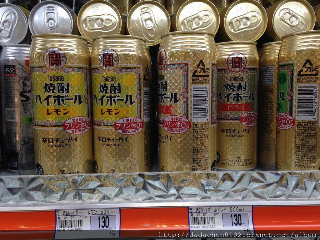 20140405 玉出超市-19.JPG