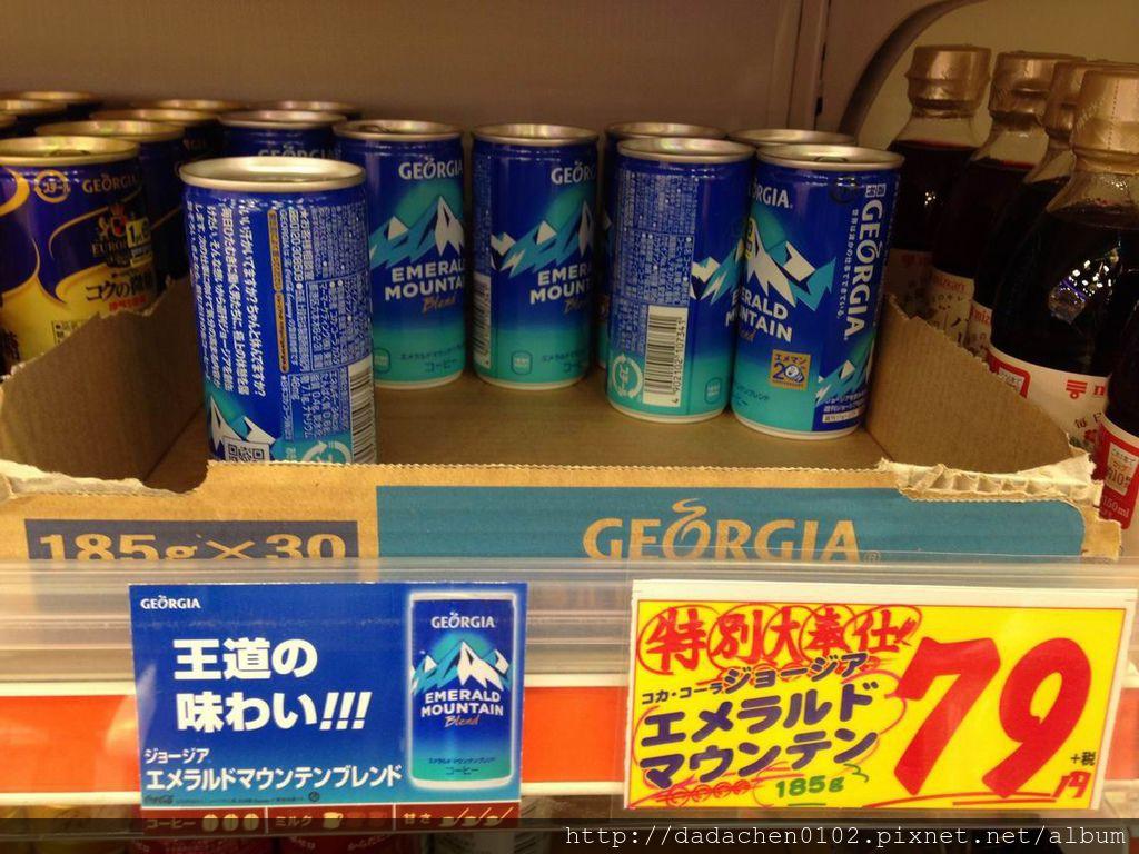 20140405 玉出超市-21.JPG