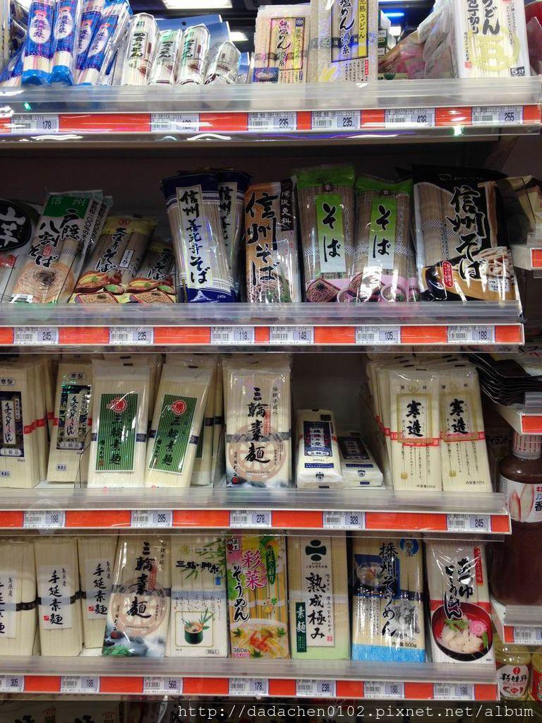 20140405 玉出超市-23.JPG