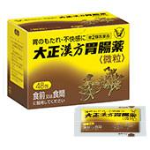 大正漢方腸胃藥(微粒)